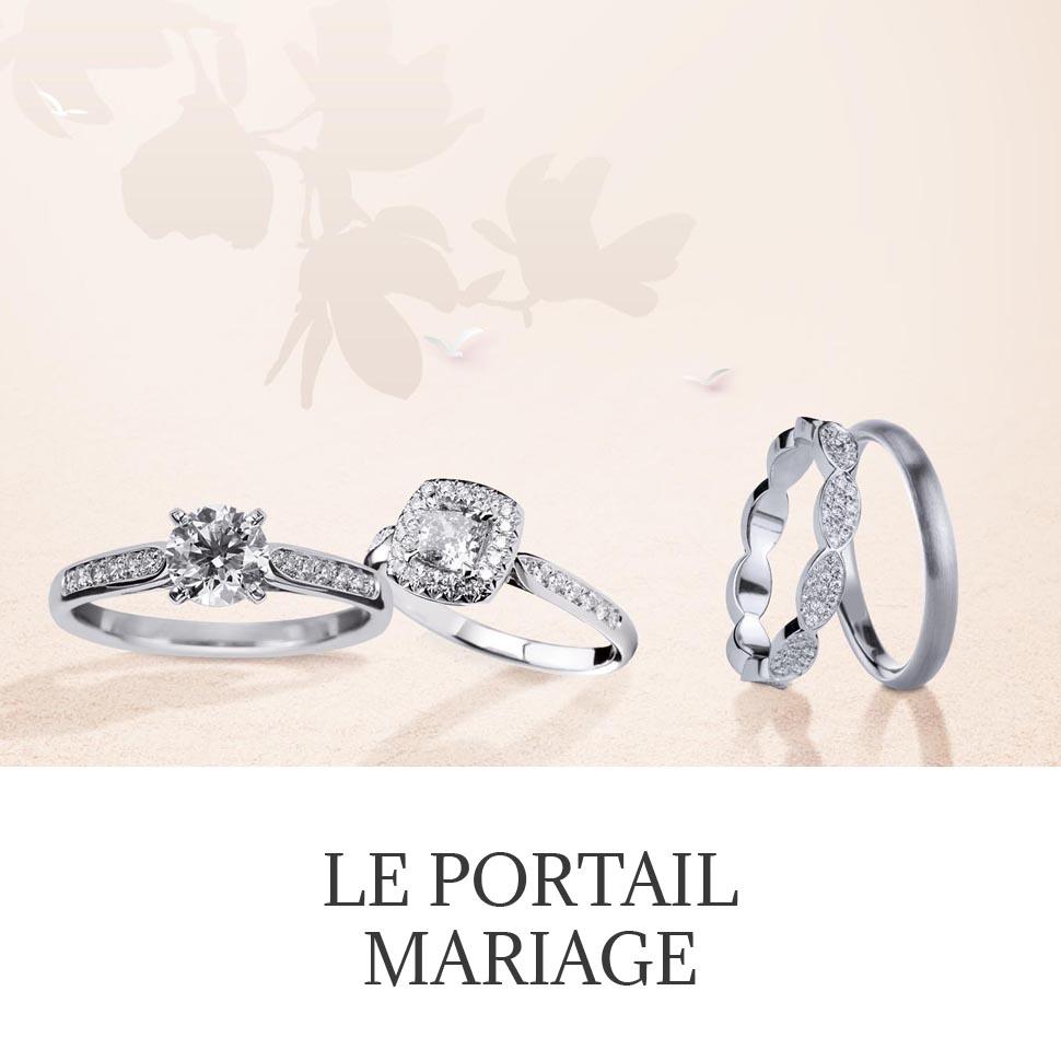 703cefeb53e9 JOAILLIER CADIK PARIS - Maison de joaillerie de luxe et Créateur